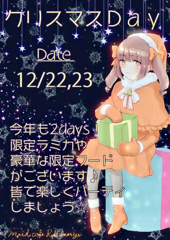 写真 2018-12-13 22 39 44