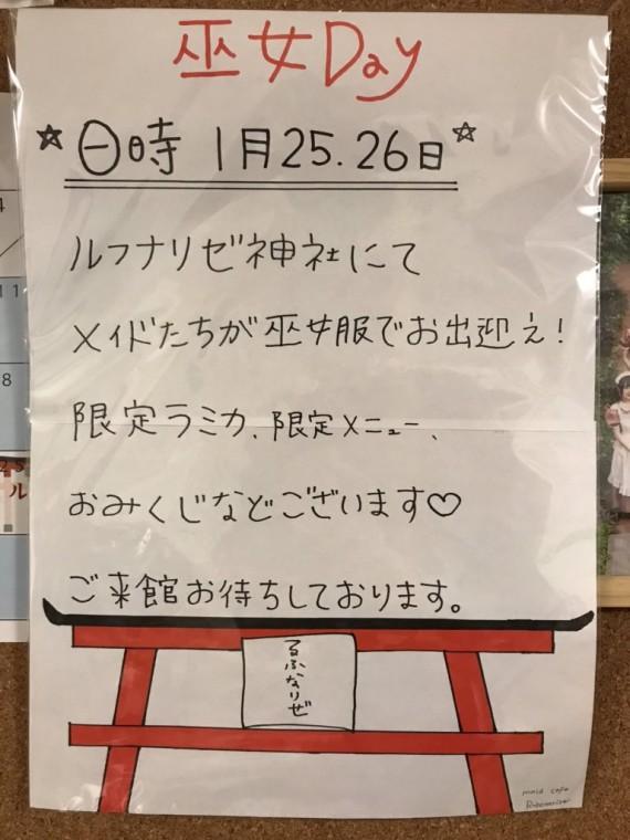 B2E69A5C-3895-4E7D-9E23-9FE9DDDCD22B
